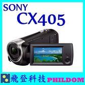 SONY HDR-CX405 DV 405 紀錄一切 920萬畫素 30倍光學變焦 攝影機 - 公司貨