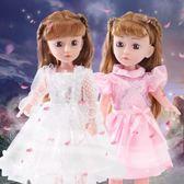 巴比洋娃娃女孩仿真玩具套裝兒童大禮盒芭芘公主會說話的智能娃娃WY《端午節好康88折》
