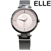 [萬年鐘錶] ELLE 時尚 鑲鑽  藍寶石塗層 粉紅色錶面 銀色 米蘭錶帶 女錶 ES21006B02X