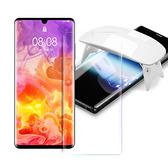 NISDA For 華為 HUAWEI P30 Pro 滴膠版3D玻璃保護貼 (附UV固化燈)