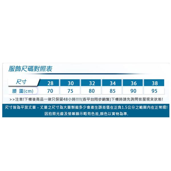 SPEEDO 男運動四角泳褲(游泳 戲水 海邊 平口泳褲 Endurance+≡體院≡ SD812507