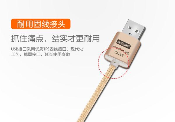 1米長 尼龍編織傳輸 合金數據線高速usb通用安卓手機充電線2A充電器線