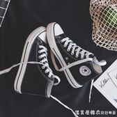 2019新款高幫帆布女鞋2019春季學生百搭韓版布鞋網紅休閒小白板鞋 漾美眉韓衣