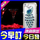 [現貨快出] 禮物 索尼 Z3V手機殼 手機套 殼 Z3V手機套 Z3V 保護套 Z3V手機 保護套 Z3V保護殼