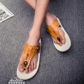 時尚夾趾打釘不開膠耐磨厚底平底休閒日常夾趾男士拖鞋『交換禮物』