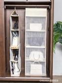 衣櫥收納袋 家用包包收納掛袋衣櫃懸掛式整理袋多層布藝防塵儲物袋 童趣潮品