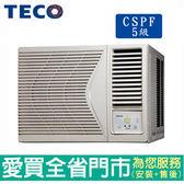 TECO東元8-10坪MW45FR1坪右吹式窗型冷氣_含配送到府+標準安裝【愛買】