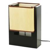 禪風木質桌燈