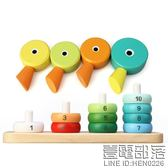 兒童疊疊圈玩具數鴨子過家家親子互動3-6歲早教啟蒙益智趣味玩具