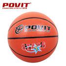 室內室外通用籃球 運動健身 標准 訓練專...