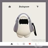 鯊魚適用保護殼3代airpods1/2保護套無線藍芽硅膠 【快速出貨】