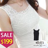 糖罐子*原價350 特價199*花漾蕾絲純色背心→現貨+預購【E27824】