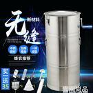 搖蜜機不銹鋼搖蜜機加厚搖蜂蜜機養蜂工具蜂蜜搖糖機打糖機 蜂具JD 新年鉅惠