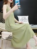針織冰絲連身裙孕婦睡衣寬鬆無袖背心內搭打底吊帶外穿中長款夏季 貝芙莉