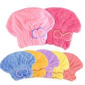 不掉毛超細纖維珊瑚絨乾髮帽 可愛蝴蝶結乾髮帽 乙入 隨機出貨不挑款/色 ◆86小舖◆
