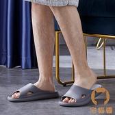 居家拖鞋夏家用浴室防滑防臭室內軟底大碼拖鞋【宅貓醬】