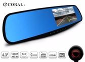 [富廉網] 【CORAL】R2 PLUS - R2旗艦版 後視鏡型高清前後雙鏡頭行車記錄器 140度廣角+16G記憶卡