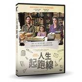 人生起跑線 DVD Hindi Medium 免運 (購潮8)