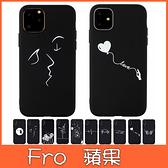 iPhone11 pro 11 pro max 蘋果 TT黑底彩繪殼 手機殼 軟殼 不泛黃 保護套 保護殼