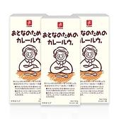 日本 CANYON 大人味咖哩塊150g(三入組)[衛立兒生活館]