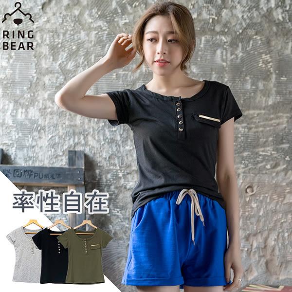 中大尺碼--簡約格調中性魅力圓領排釦假口袋素面短袖棉質上衣(黑.灰.綠M-2L)-U337眼圈熊中大尺碼