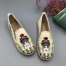 新款透氣一腳蹬平底淺口漁夫鞋搭配漢服女中國風老北京刺繡布鞋女
