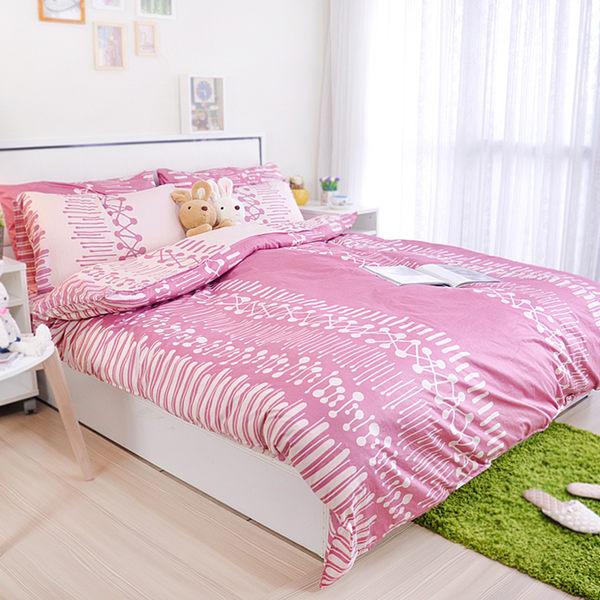 床包薄被套組_雙人100%精梳純棉【躍動風采(粉底)】台灣製