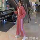 韓版學生寬鬆顯瘦運動套裝女春秋冬時尚洋氣網紅衛衣休閒兩件套潮 聖誕節全館免運