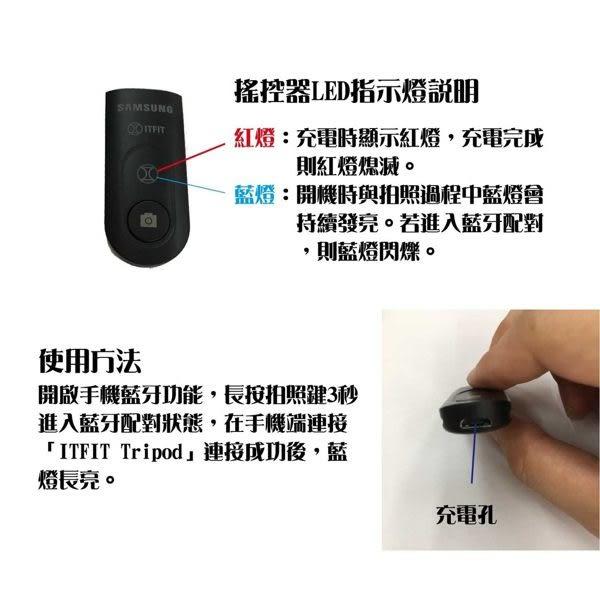 {新安} 原廠公司貨 Samsung it Fit 藍芽搖控器 自拍棒 自拍器 自拍桿 三腳架 4吋~6吋手機可用 (紫)