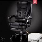 辦公椅 電腦椅家用舒適辦公椅可躺椅老闆椅商務現代簡約椅子靠背懶人轉椅 可開發票 YYS