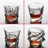 意大利風格水晶玻璃酒吧威士忌杯KTV洋酒杯果汁杯茶杯水杯啤酒杯【店慶滿月好康八五折】