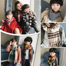 *╮小衣衫S13╭*秋冬款親子款仿羊絨格紋圍巾1061226