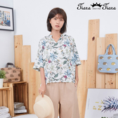 【Tiara Tiara】百貨同步新品aw  小v領滿版印花上衣(純白/米白)