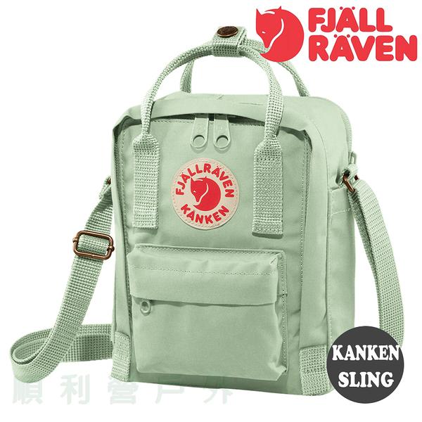 瑞典 Fjallraven KANKEN SLING 隨身袋 600 薄荷綠 空肯包 肩背包 斜背包 側背包 OUTDOOR NICE