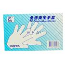 手套: PE手套(手扒雞)100入/盒/...