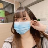 台灣製 優之風 成人口罩 口罩 一盒50入 自然風 一般 防塵 防護 一般口罩 透氣 FACEMASK 【MK003】
