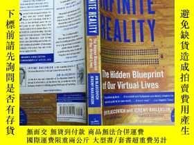 二手書博民逛書店無限現實:虛擬生活的隱藏藍圖罕見Infinite Reality