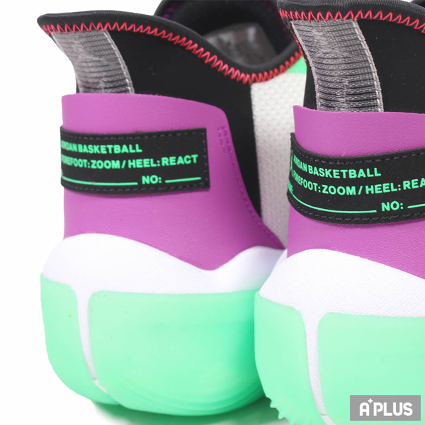 NIKE 男 JORDAN REACT ELEVATION PF 籃球鞋 - CK6617101
