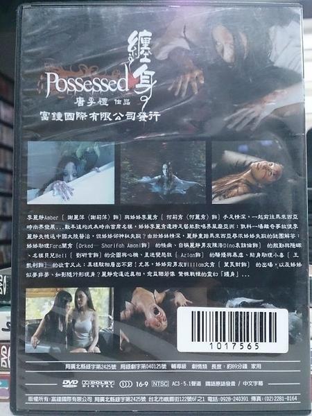 挖寶二手片-C66-正版DVD-電影【BJ有喜/BJ單身日記】-芮妮齊薇格 派崔克丹契 柯林佛斯(直購價)