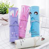 帆布卷簾韓國簡約男女筆袋文具盒彩鉛筆袋萌
