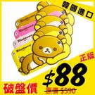 MQueen膜法女王 SAMSUNG Note2 拉拉熊 懶懶熊 側躺 防撞 3D造型 手機殼 保護殼