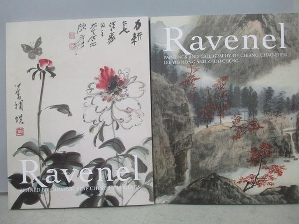 【書寶二手書T9/收藏_JYA】Ravenel_Refined Brushwork/Paintings…_2本合售_20