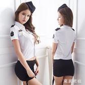 情趣內衣制服女性感警察空姐裝角色扮演組合誘惑騷激情套裝 QQ28066『東京衣社』