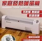 現貨 110v暖風機 電暖器1500W大功率靜音 暖風機 速熱暖氣 電暖爐 暖風扇 靜音循環升溫器