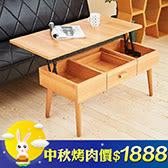 【中秋烤肉價】芝麻開門收納升降桌(4色)↘$1888