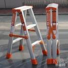 出口鋁合金家用梯子人字梯三四五步梯伸縮工程梯攝影凳室內折YJT 【快速出貨】