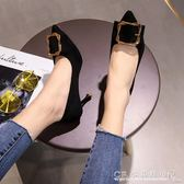 鞋子女春季淺口絨面方扣細跟高跟職業單鞋黑色百搭工作鞋水晶鞋坊