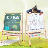 寫字板 巧之木磁性畫板可升降白板小黑板兒童雙面支架式家用畫畫架寫字板·夏茉生活IGO