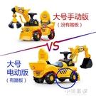 兒童電動滑行挖掘機男孩玩具車挖土機可坐可騎大號學步鉤機工程車CY『小淇嚴選』