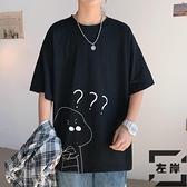 t恤男上衣韓版大碼胖子卡通寬鬆百搭短袖【左岸男裝】